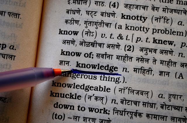 言葉の定義